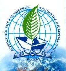Поздравляем Расчетнову Наталью с успехами в научной деятельности