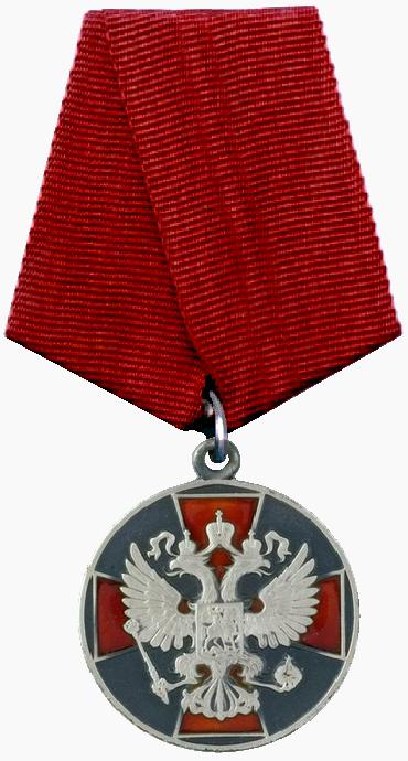 Медаль_ордена_«За_заслуги_перед_Отечеством»_2_ст