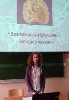 Румянцева Лидия 2