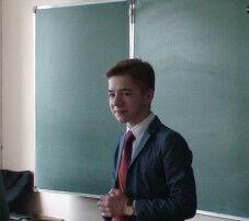 Скапишев Никита 2