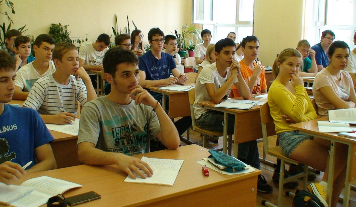 Колмогоровская летняя школа 2020