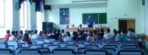 10АБВГДЗ лекция Варламова 1