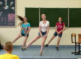 47 Мендель танец