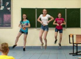 48 Мендель танец