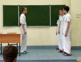 58 Пифагор и ученики