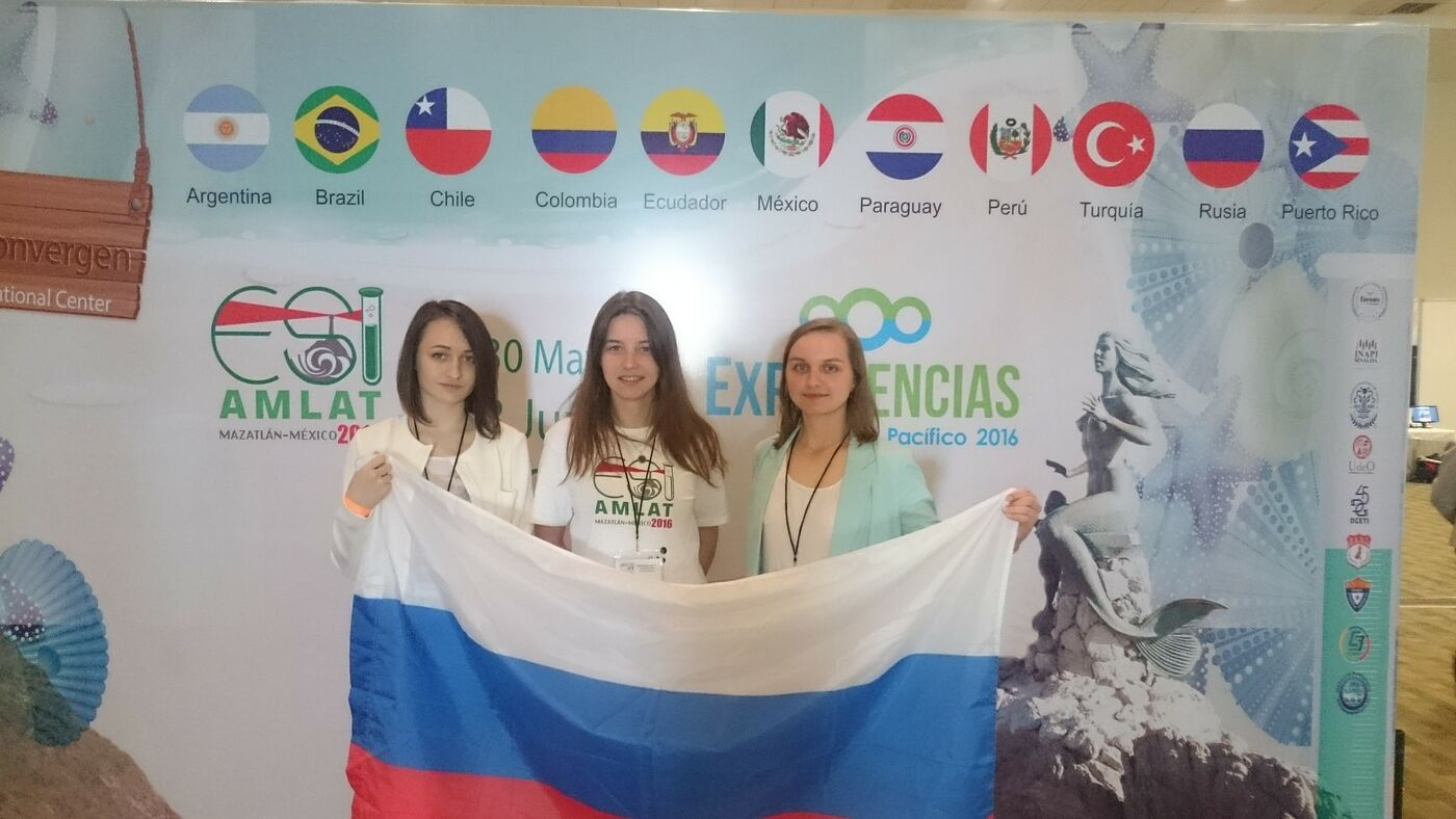Учащиеся СУНЦ МГУ успешно выступили в экспо-выставке MILSET AMLAT в г. Масатлан (Мексика)