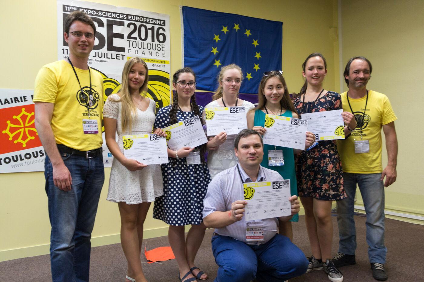 Учащиеся СУНЦ на MILSET Expo-Science Europe