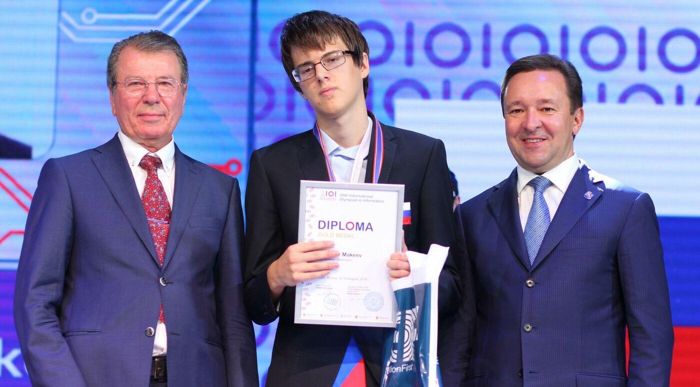 Победа на Международной олимпиаде по информатике