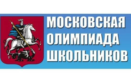 Mosolimp