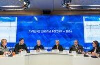 СУНЦ МГУ снова вошел в пятерку лучших школ России