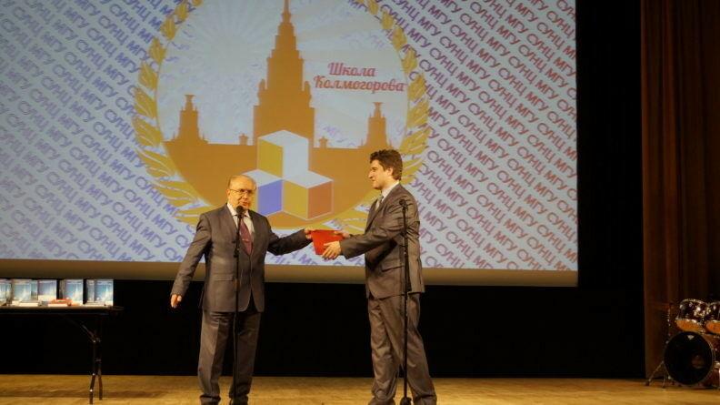 Празднование 53-го Дня рождения СУНЦ МГУ