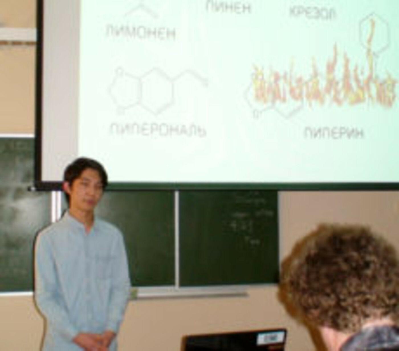 Асанбеков 3