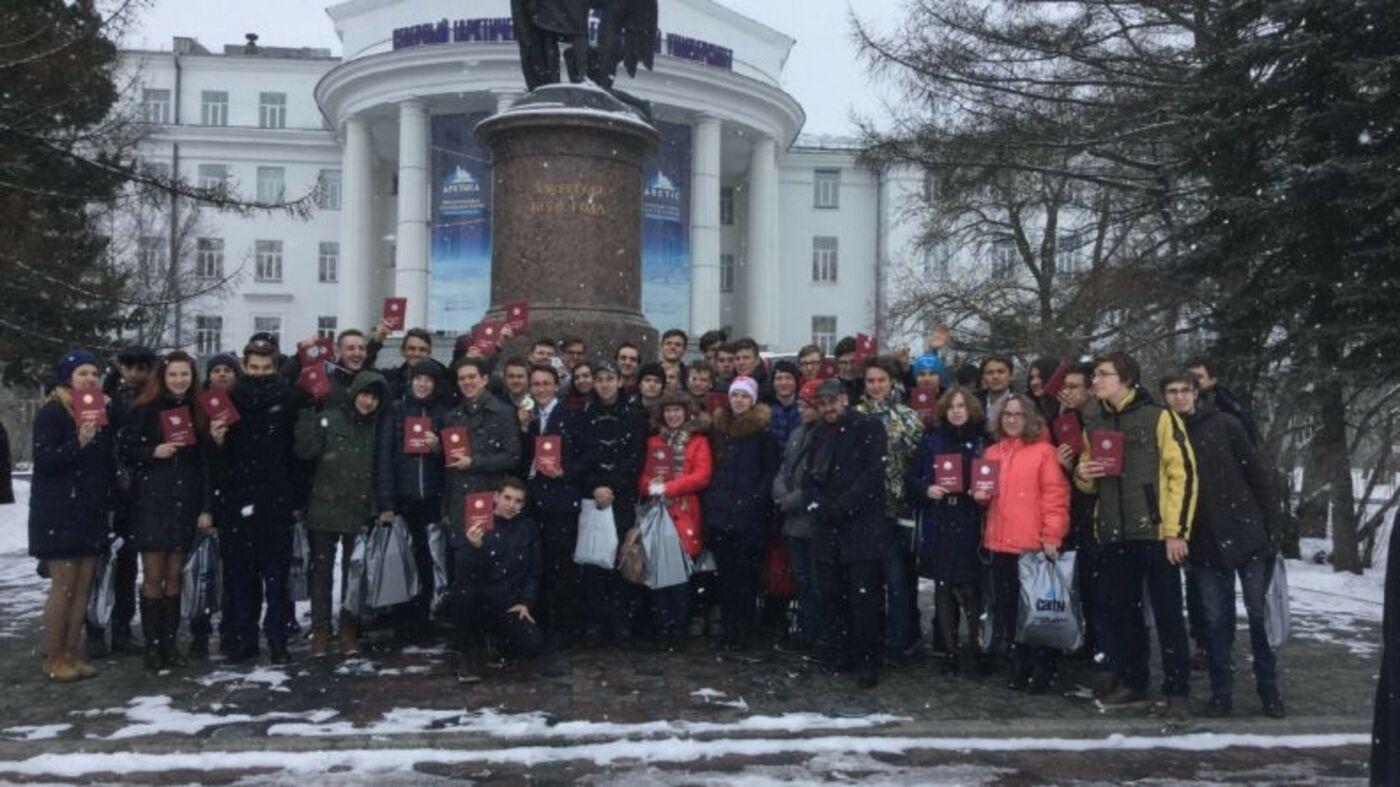История Архангельск