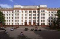 Экскурсия по лабораториям физического факультета МГУ