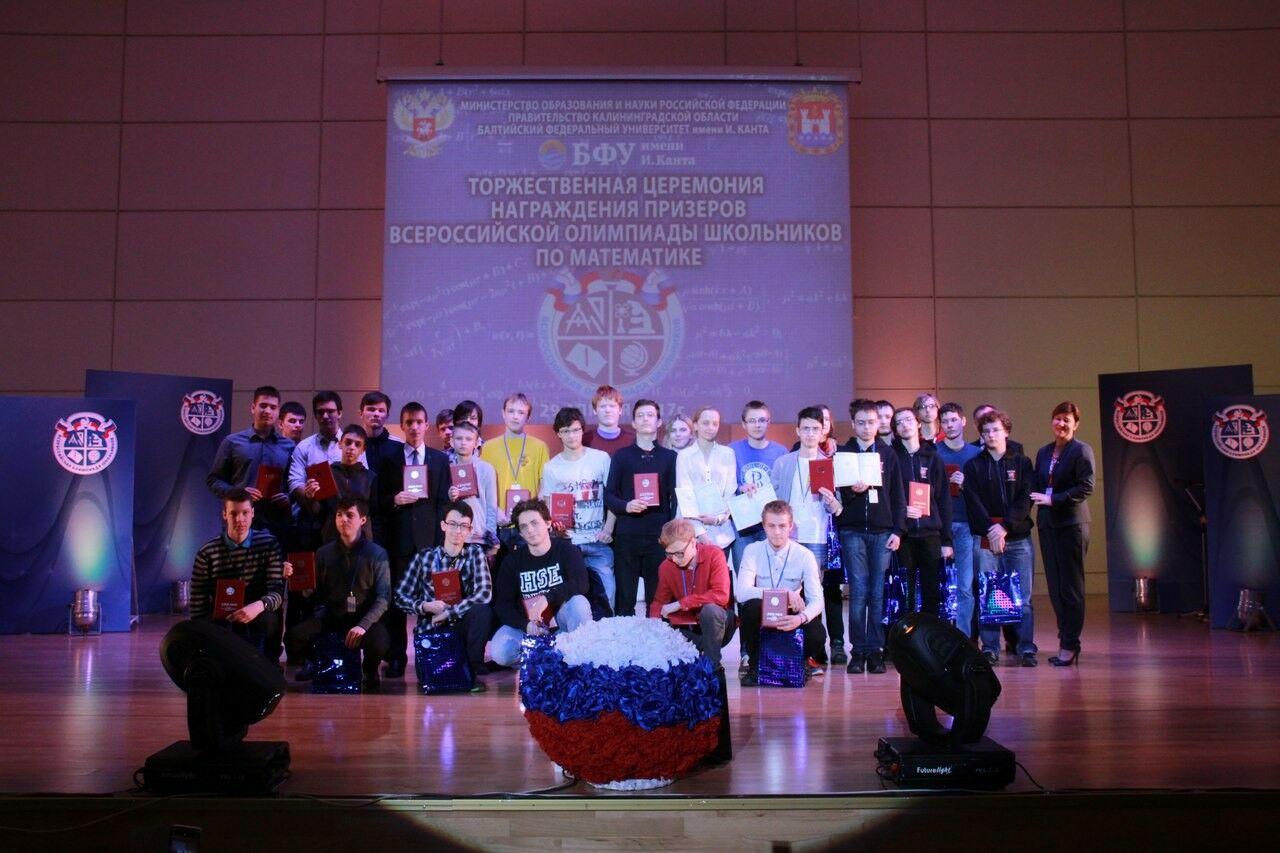Поздравляем призеров Всероссийской олимпиады школьников по математике