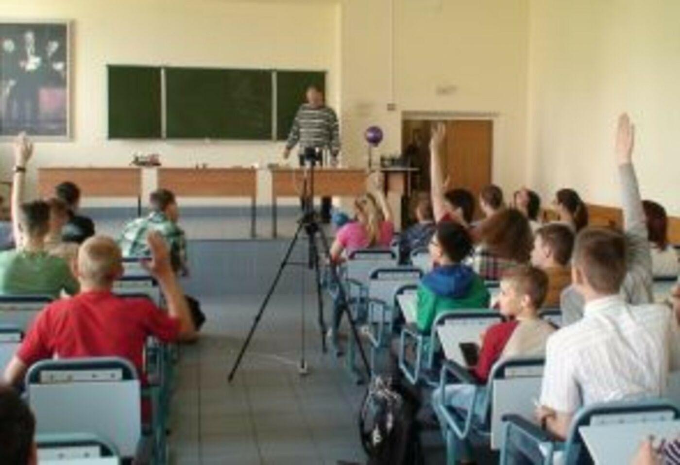 11-06 лекция физ 0