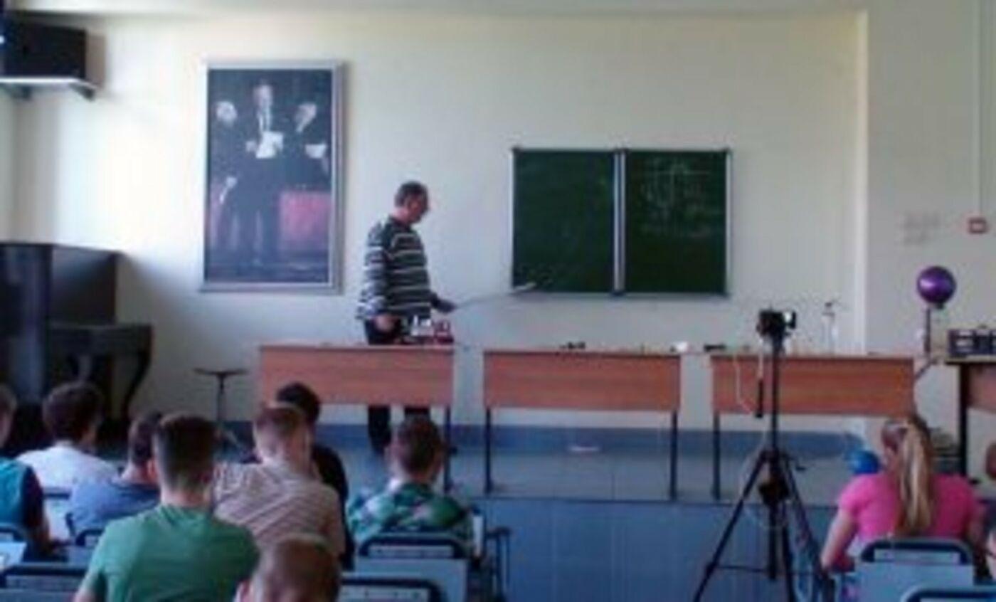 11-06 лекция физ 3