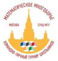 лого2016