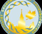 Заочная Олимпиада Факультета биоинженерии и биоинформатики