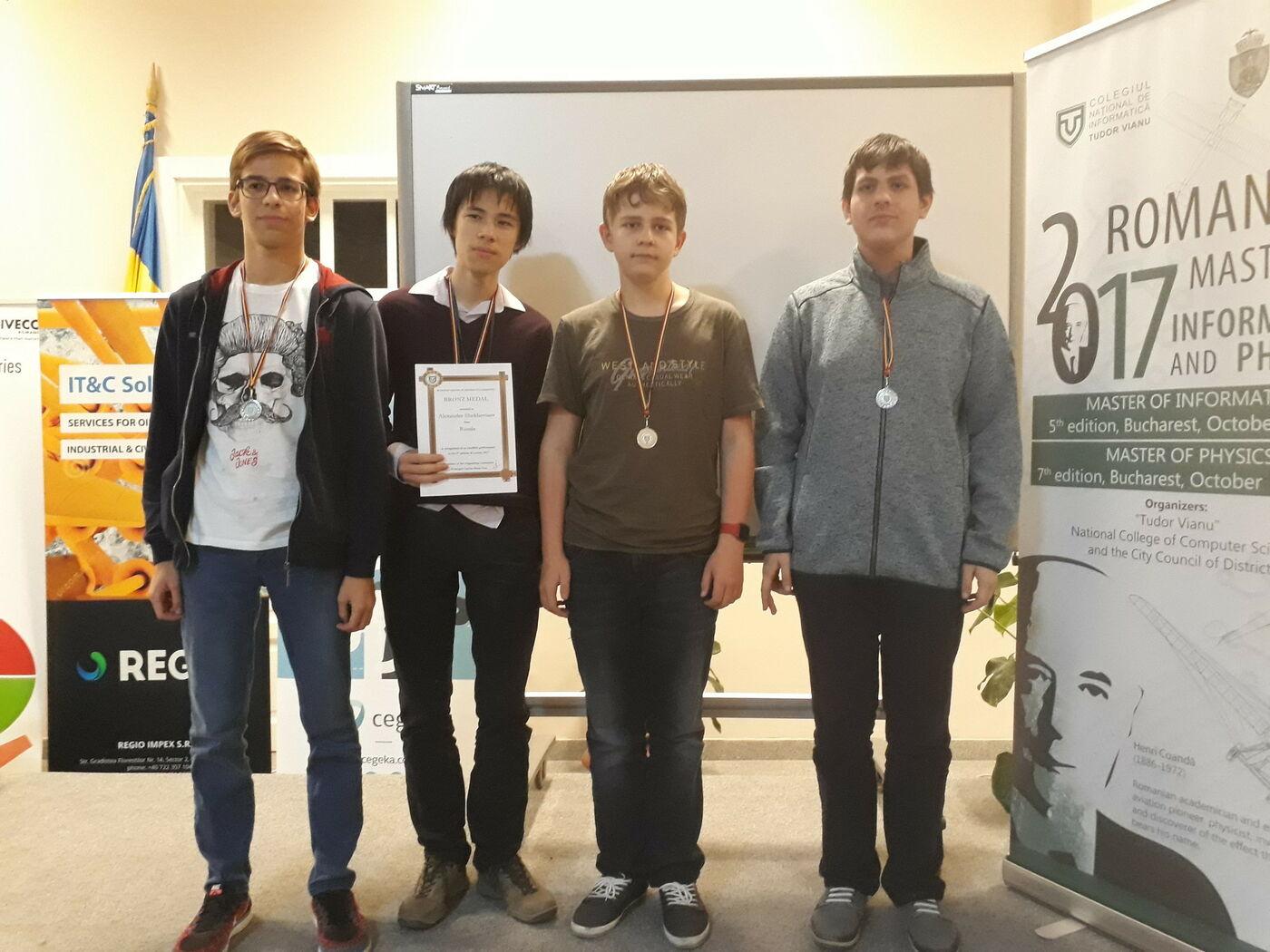 Успехи учащихся СУНЦ МГУ на олимпиадах по информатике