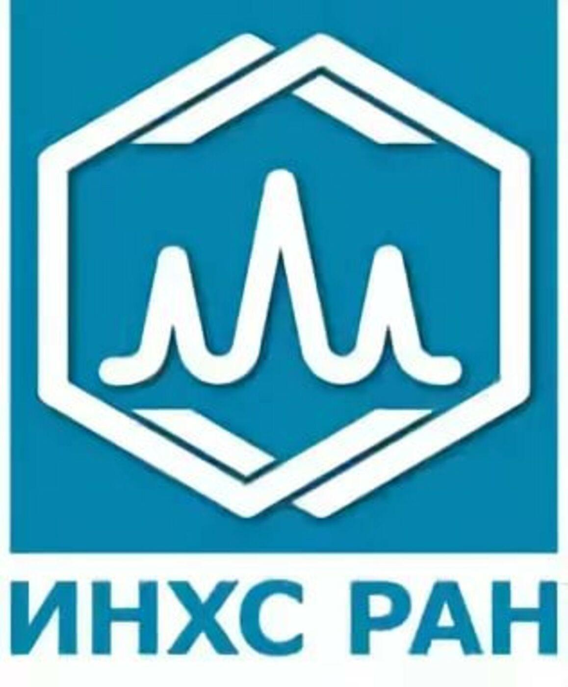 инхс лого