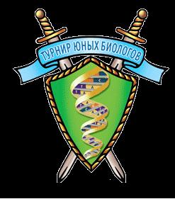 Поздравляем учащихся СУНЦ МГУ с успешным выступлением на Московском Турнире Юных Биологов