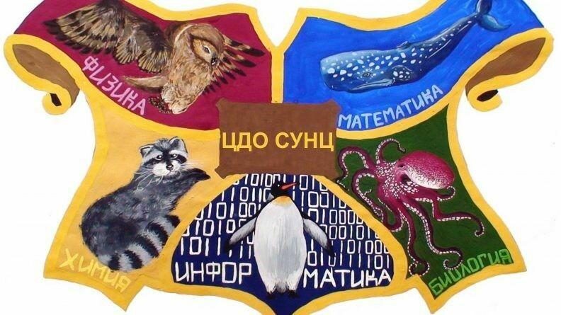 Весенние сборы СУНЦ МГУ