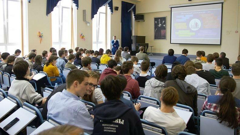 Профориентация учащихся СУНЦ МГУ