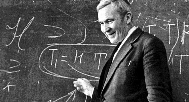 115 лет со дня рождения А.Н.Колмогорова
