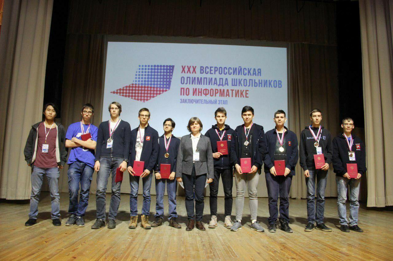 Поздравляем победителей Всероссийской олимпиады по информатике 2018 !