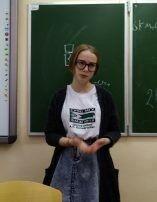 б1 Денисова 1