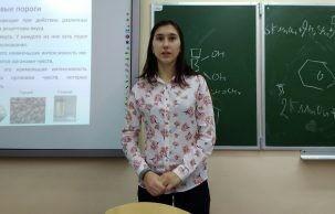 б2 Ушакова