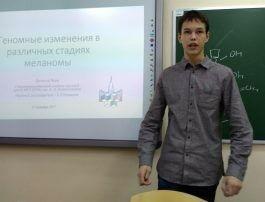 б4 Денисов