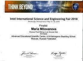 Милованова_сертификат