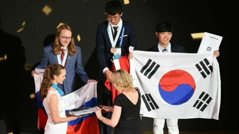 50-я Международная олимпиада по химии