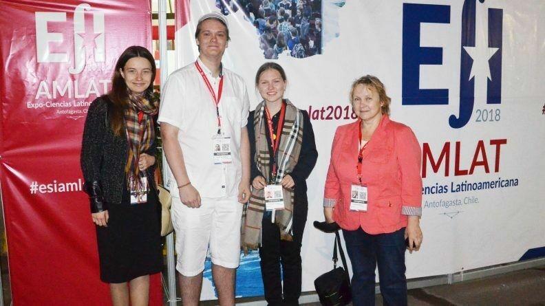 Поездка учащихся СУНЦ МГУ на экспо-выставку MILSET ESI-Amlat