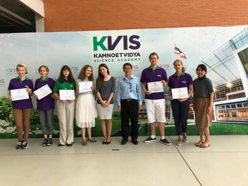 Программа сотрудничества между СУНЦ МГУ и научной академией Камноетвидья (KVIS), Таиланд