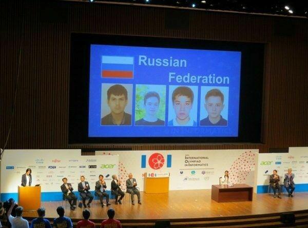 Золото на Международной олимпиаде по информатике