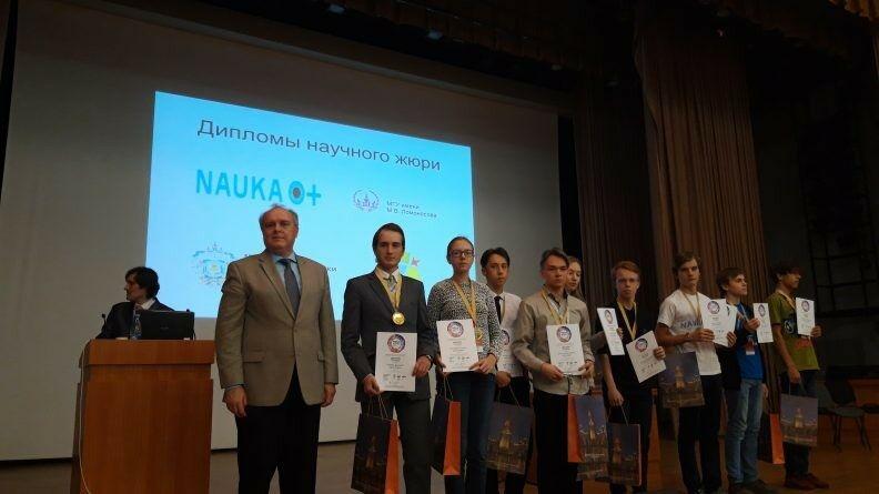 Поздравляем победителей и призеров конкурса «Ученые Будущего»