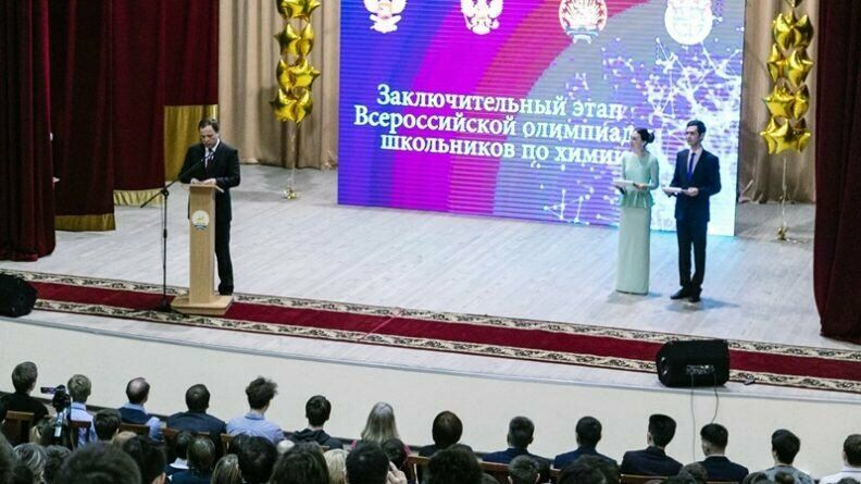 Поздравляем победителей Всероссийской олимпиады по химии
