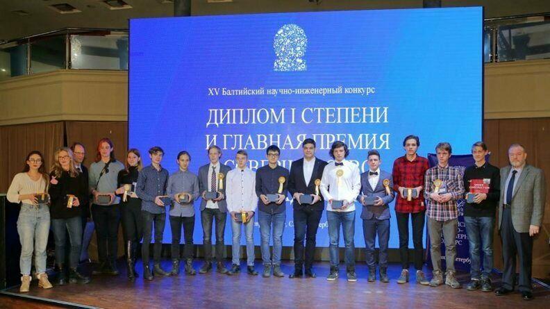 Победа на XV Балтийском научно-инженерном конкурсе