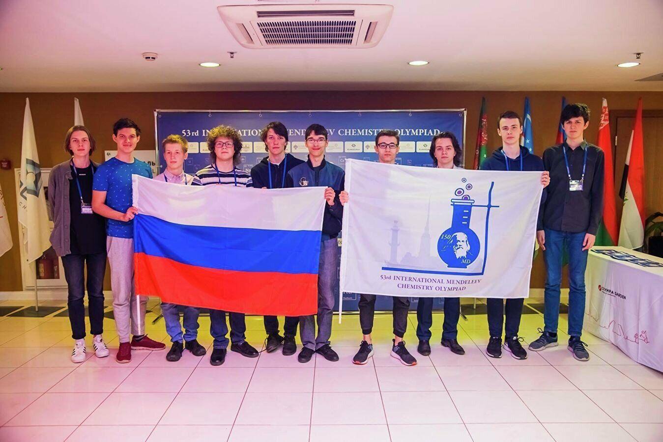 В числе первых на 53-й Международной Менделеевской олимпиаде школьников по химии