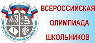 СУНЦ МГУ стал лидером среди школ Москвы по общему количеству дипломов Всероссийской олимпиады школьников