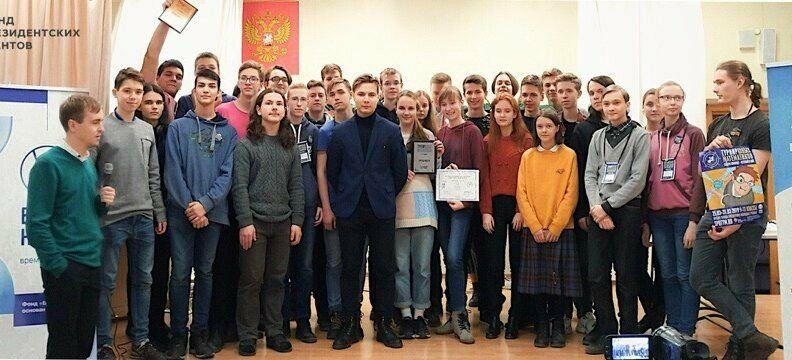 Поздравляем победителей VII Санкт-Петербургского Турнира юных математиков