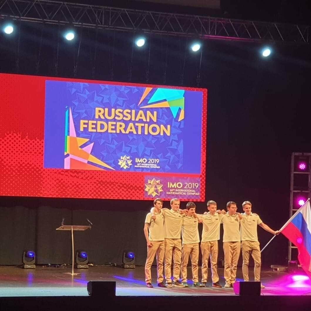 Два золота на Международной олимпиаде по математике!