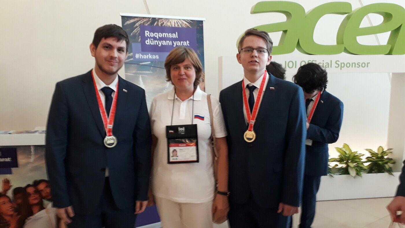 Две золотые медали  на Международной олимпиаде по информатике!