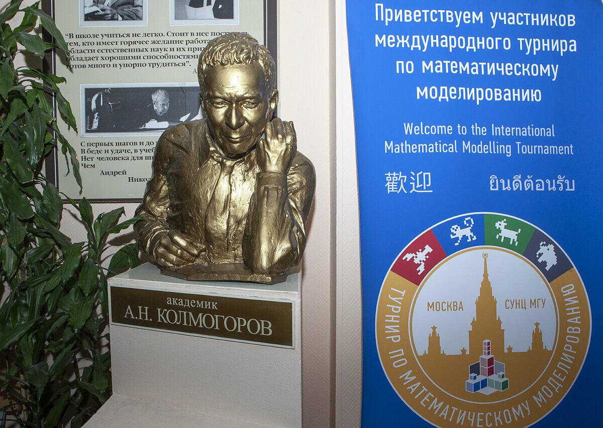 В СУНЦ МГУ проходит Второй турнир по математическому моделированию