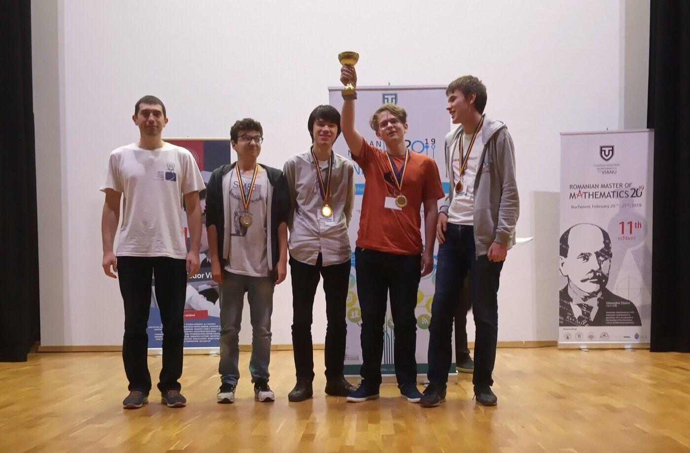 Кубок победителей международного соревнования по программированию Romanian Master Of Informatics
