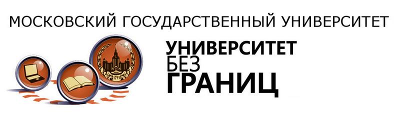 Центр развития электронных образовательных ресурсов МГУ приглашает пройти курсы повышения квалификации по программам в области онлайн-обучения