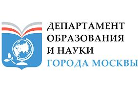 Поздравляем лауреатов гранта Правительства Москвы в сфере образования!